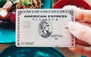アメックスプラチナカードの特典は年会費を超える価値がある?