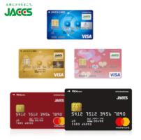 ジャックスの発行するクレジットカード