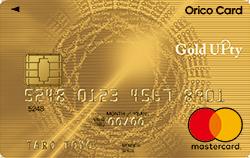 オリコカード、goldupty