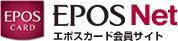 エポスnet-ロゴ