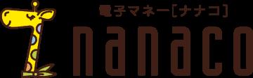 nanacoロゴ