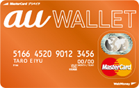 au WALLETカード