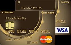 個人事業主限定EX Gold for Biz S iD×QUICPay