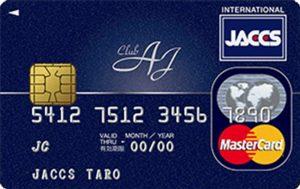 CLUB AJ card