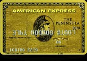 ザ・ペニンシュラ東京アメックスゴールドカード