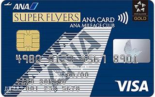 2019年SFC(スーパーフライヤーズカード)を激安で取得するルートどれか
