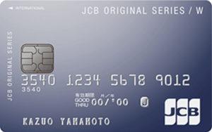 JCB CARD W画像