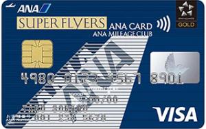 スーパーフライヤーズカード(SFC)修行フライトは計画的に!まずはルートを決めよう