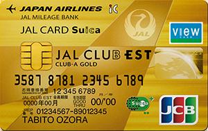 JALカード OPクレジット JAL CLUB EST(CLUB-A ゴールド・20代限定)