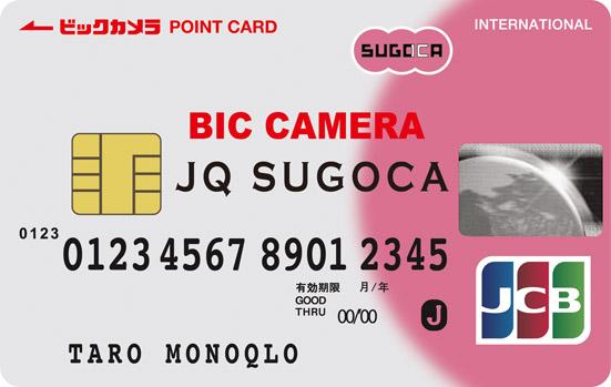 BIC CAMERA JQ SUGOCA