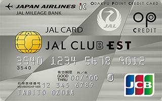 JALカード OPクレジット JAL CLUB EST