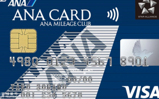 ANA SFC(スーパーフライヤーズカード)のメリットデメリットを検証!どんな人におすすめ?