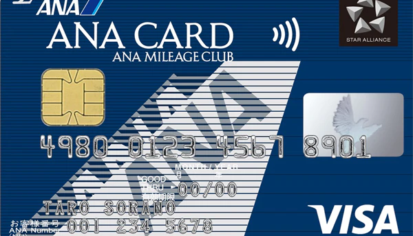 ANAカードの解約方法は?マイルを引き継げるANAカード解約手順を解説
