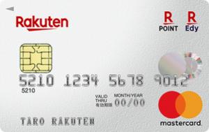 楽天カードはポイントの優待がたくさん!さらに海外でも役立つ万能カード!