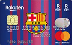 FCバルセロナカード
