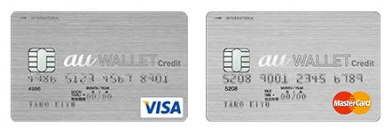 【まとめ】auWALLETクレジットカードのメリットや口コミ・評判を徹底解説!