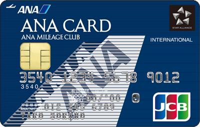 ANA JCB カード