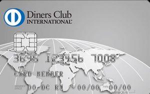 豊富な優待に強力なサポートサービスが優秀すぎる!ダイナースクラブカードの全貌!