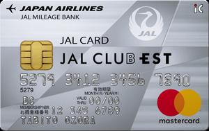 20代限定!JALカードCULB ESTはどんな20代にぴったりのカード?