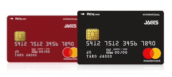 REXカード画像イメージ