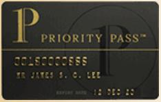「プライオリティパス」という会員証を発行する必要