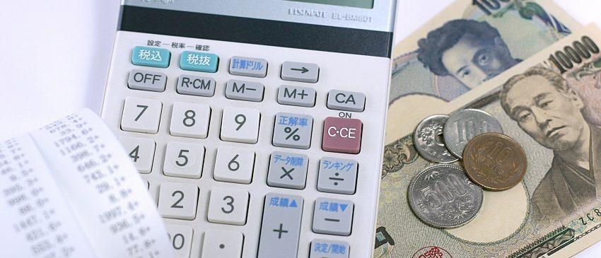 SMBCモビットの返済額って?返済額の減額で返済期間を短縮する方法
