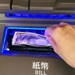 プロミスのATM利用手数料は?ATMの使い方と手数料を抑える方法