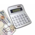プロミスの返済シミュレーションとは?返済計画をラクに立てる活用法