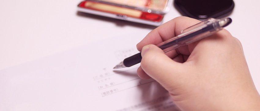 SMBCモビットの申し込みって?審査や借入までの流れを知り円滑な申込をする方法