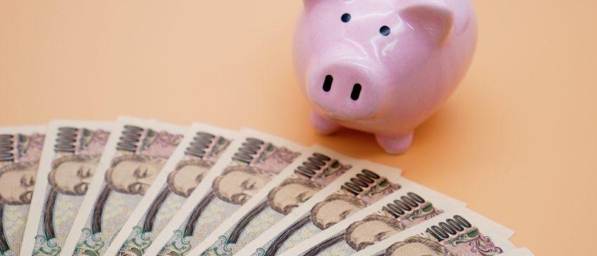 プロミスの借り換えと銀行ローンの違い?借り換えの特徴を知り返済額を減らそう