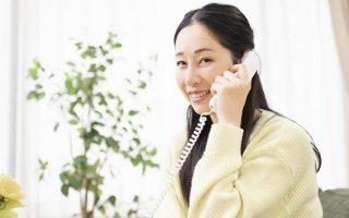 プロミスの電話番号一覧!手続を円滑に進められる番号毎の営業時間も