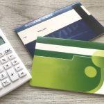 銀行でアイフルの借入・返済をするには?手数料を安く済ませる方法