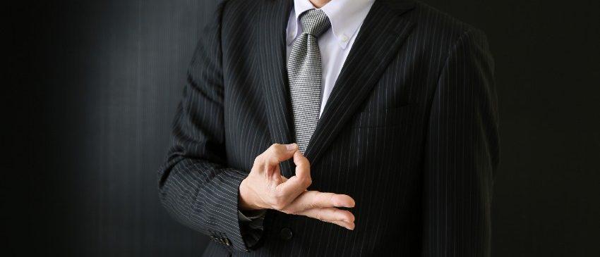 アイフルの即日融資は何時までに申し込むべき?融資を成功させるコツを解説