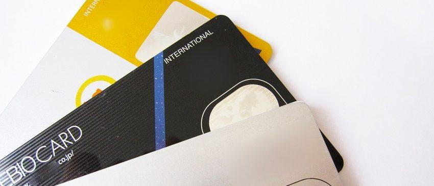 銀行カードローンはどう選ぶ?3つの選び方とおすすめを紹介