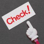 レイクALSAの審査は厳しい?仮審査・本審査を通過するコツを解説