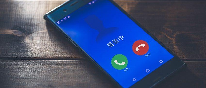 SMBCモビットの電話のタイミングは?周りに知られず借入する方法