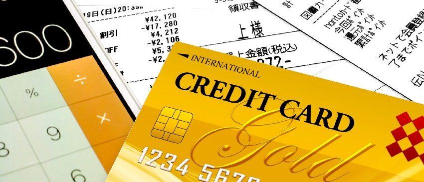 アイフルとクレジットカードどちらを利用するべき?最短で融資を受けるコツ