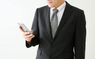 レイクALSAの保証会社はどこ?保証会社の役割から審査難易度まで解説!