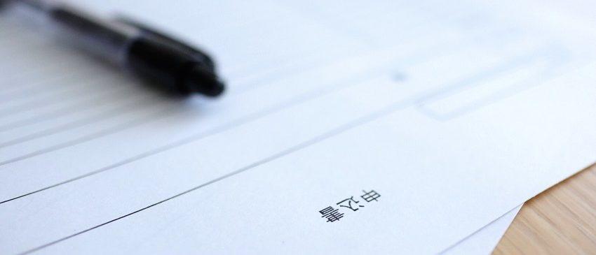 三井住友銀行カードローンの申し込み方法は?自分に合う方法で借入をしよう