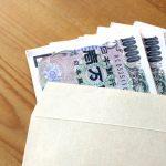 プロミスのコロナに関する「応援融資」とは?審査基準やメリットを解説