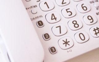 アコムの在籍確認は職場への電話が基本!在籍確認の電話ナシで済ませる方法