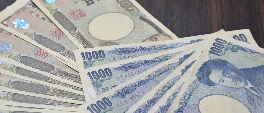 三井住友銀行カードローンの返済額はいくら?返済に余裕を持たせる方法とは