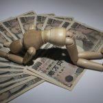 プロミスの利用がバレる原因とは?家族や知人にバレない借入方法を解説