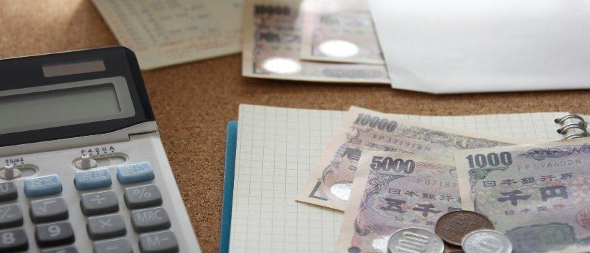 アイフルでは1000円単位の借入も可能!必要なだけお金を借りる方法とは