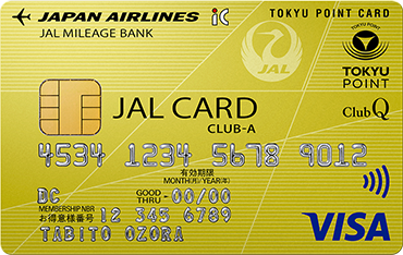 JAL CLUB-A TOKYU POINT ClubQカード