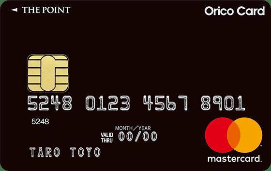 OricoCard THE POINT
