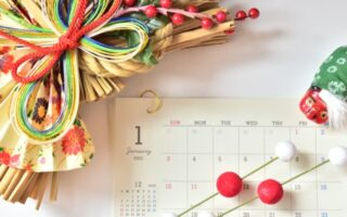 プロミスは年末年始も営業?連休中の金欠を乗り切る方法と注意点とは
