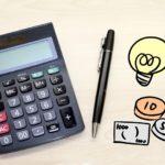 横浜銀行カードローンの返済方法は?返済方法を使い分けて早期完済する秘訣