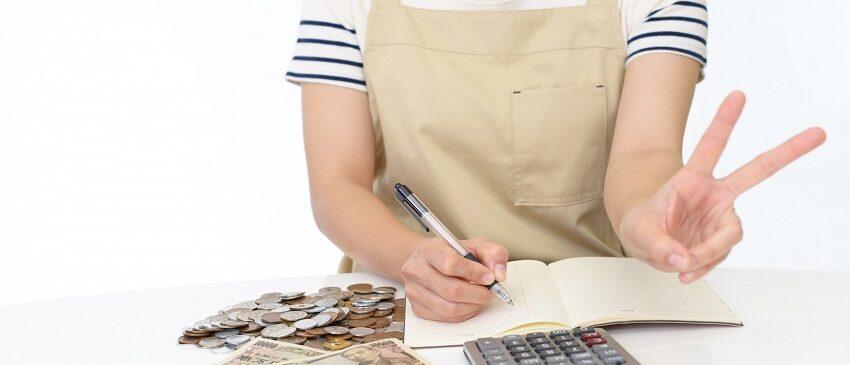 プロミスの返済額を減らすには?負担を減らして無理なく返済する方法
